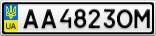 Номерной знак - AA4823OM