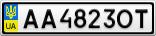 Номерной знак - AA4823OT