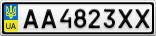 Номерной знак - AA4823XX