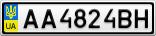 Номерной знак - AA4824BH