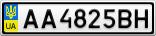 Номерной знак - AA4825BH