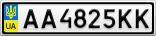 Номерной знак - AA4825KK
