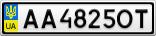 Номерной знак - AA4825OT