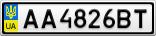 Номерной знак - AA4826BT