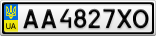 Номерной знак - AA4827XO