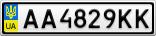 Номерной знак - AA4829KK