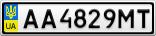 Номерной знак - AA4829MT