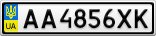 Номерной знак - AA4856XK