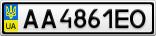 Номерной знак - AA4861EO