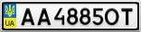 Номерной знак - AA4885OT