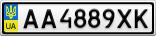 Номерной знак - AA4889XK