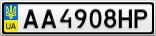 Номерной знак - AA4908HP