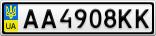 Номерной знак - AA4908KK