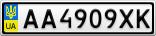 Номерной знак - AA4909XK