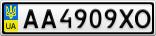 Номерной знак - AA4909XO