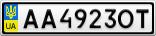Номерной знак - AA4923OT