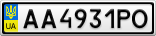 Номерной знак - AA4931PO