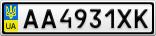 Номерной знак - AA4931XK