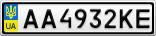 Номерной знак - AA4932KE