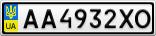 Номерной знак - AA4932XO