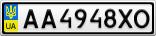 Номерной знак - AA4948XO