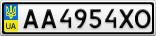 Номерной знак - AA4954XO