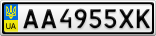 Номерной знак - AA4955XK