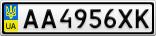 Номерной знак - AA4956XK
