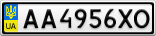 Номерной знак - AA4956XO