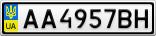 Номерной знак - AA4957BH