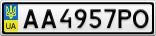 Номерной знак - AA4957PO
