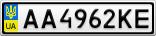 Номерной знак - AA4962KE