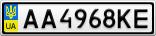 Номерной знак - AA4968KE