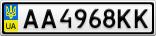 Номерной знак - AA4968KK
