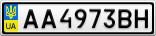 Номерной знак - AA4973BH