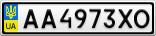 Номерной знак - AA4973XO