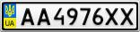 Номерной знак - AA4976XX