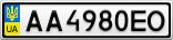 Номерной знак - AA4980EO