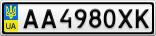 Номерной знак - AA4980XK