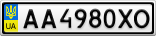 Номерной знак - AA4980XO
