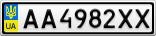 Номерной знак - AA4982XX