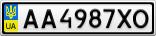 Номерной знак - AA4987XO
