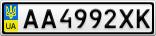 Номерной знак - AA4992XK
