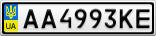 Номерной знак - AA4993KE