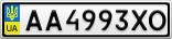 Номерной знак - AA4993XO