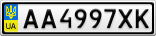 Номерной знак - AA4997XK