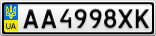 Номерной знак - AA4998XK