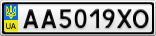 Номерной знак - AA5019XO