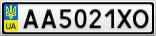 Номерной знак - AA5021XO
