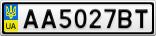 Номерной знак - AA5027BT